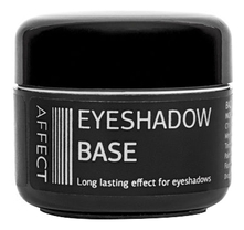 AFFECT База под тени Eyeshadow Base Long Lasting Effect For Eyeshadows 14г