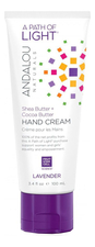Andalou Naturals Крем для рук A Path of Light Hand Cream Lavender 100мл (лаванда)