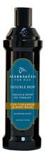 Marrakesh Шампунь-гель для душа Double Hop For Men 2-in-1 Shampoo & Body Wash Mannish Scent 355мл
