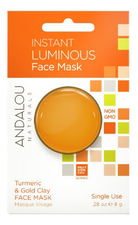 Andalou Naturals Маска для лица осветляющая Instant Luminious Face Mask Turmeric & Gold Clay (куркума и золотая глина)
