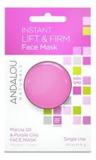 Andalou Naturals Маска для лица подтягивающая Instant Lift & Firm Face Mask Marula Oil & Purple Clay (масло марулы и пурпурная глина)