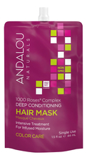 Andalou Naturals Маска для волос Color Care 1000 Roses Complex Deep Conditioning Hair Mask  44мл