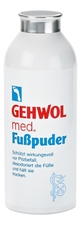 Gehwol Пудра-адсорбент для ног Med Foot Powder