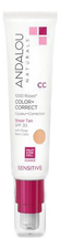 Andalou Naturals Матирующий СС крем Sensitive 1000 Roses Color + Correct Sheer Tan SPF30 With Rose Stem Cells 58мл