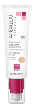 Andalou Naturals Матирующий СС крем Sensitive 1000 Roses Color + Correct Sheer Nude SPF30 With Rose Stem Cells 58мл