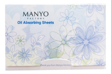 Manyo Factory Матирующие салфетки для лица Oil Absorbing Sheets 50шт