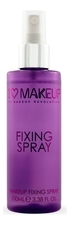 Makeup Revolution Спрей для фиксации макияжа Fixing Spray 100мл
