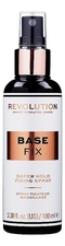 Makeup Revolution Спрей для фиксации макияжа Pro Fix Makeup Fixing Spray 100мл