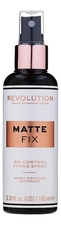 Makeup Revolution Спрей для фиксации макияжа Oil Control Fixing Spray 100мл