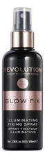 Makeup Revolution Спрей для фиксации макияжа Illuminating Fixing Spray 100мл