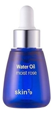 SKIN79 Масло для лица Water Oil Moist Rose 20мл