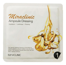 Maxclinic Гипсовая маска для лица Miraclinic Аmpoule Dressing Mask Pack 25мл