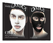 Double Dare OMG! Маска для лица двухкомпонентная Man In Black Facial Mask Kit