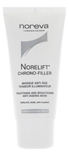 Noreva Маска для лица Norelift Chrono-Filler Anti-Ageing Mask 50мл