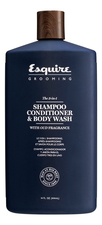 CHI Средство для ухода за волосами и кожей Esquire The 3-In-1 Shampoo Conditioner & Body Wash With Oud Fragrance