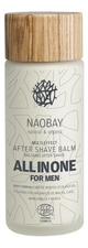 Naobay Флюид после бритья All In One Multi Effect After Shave 100мл