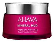 AHAVA Маска для сияния и увлажнения кожи лица Brightening Hydrating Facial Mud Mask 50мл