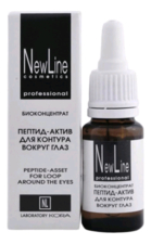 New Line Пептид-актив для контура вокруг глаз Peptide-Asset For Loop Aroung The Eyes 15мл