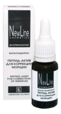 New Line Пептид-актив для лица Peptide-Asset For Correction Of Wrinkles 15мл