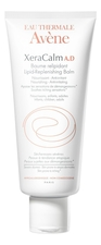 Avene Бальзам липидовосполняющий для лица и тела XeraCalm A.D Lipid-Replenishing Balm 200мл