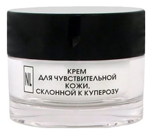 New Line Крем для лица Cream For Sensitive Skin Prone To Couporose 50мл