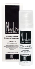 New Line Крем для век с маслом арганы Eye Ream With Argan Oil 30мл