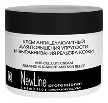 New Line Крем антицеллюлитный для тела Anti-Cellulite Cream Ferming Alignment And Skin Reuef 300мл