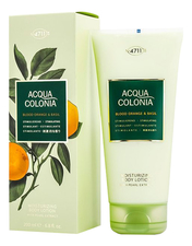 Maurer & Wirtz 4711 Acqua Colonia Blood Orange & Basil