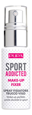 PUPA Milano Спрей для фиксации макияжа Sport Addicted Make Up Fixer 30мл