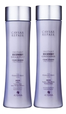 Alterna Набор для волос Caviar Repair Holiday Duo (шампунь Instant Recovery Shampoo 250мл + кондиционер Instant Recovery Conditioner 250мл)