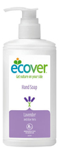 Ecover Жидкое мыло для рук Hand Soap Lavender And Aloe Vera (лаванда)