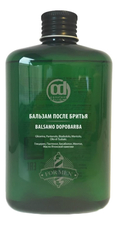 Constant Delight Бальзам после бритья Barber Care Balsamo Dopo Barba 200мл