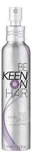 KEEN Сыворотка-спрей для волос Keratin Anti Hair Loss Spray 75мл
