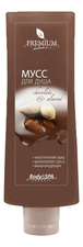 PREMIUM Мусс для душа Silhouette Chocolate & Almond 200мл