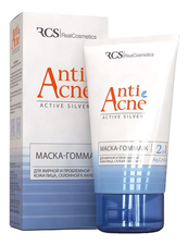 RCS Маска-гоммаж для лица Anti Acne Active Silver 150мл