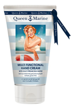 Queen Marine Крем для рук Multi Functional Hand Cream 75мл