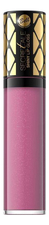 Bell Блеск для губ Secretale Shiny Lip Gloss 6мл