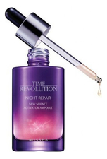 Missha Ночная сыворотка для лица Time Revolution Night Repair Science Activator Borabit Ampoule 50мл