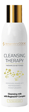 Skingenetic's CODE Молочко для лица Cleansing Therapy Cleasing Milk With ReginolXP Complex 200мл