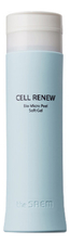 The Saem Био-пиллинг для лица Cell Renew Bio Micro Peel Soft Gel