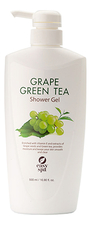 Easy Spa Гель для душа Grape & Green Tea Shower Gel 500мл