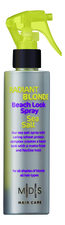 Mades Cosmetics Спрей для эффекта мокрых волос MDS Hair Care Radiant Blonde Beach Look Spray Sea Salt 200мл