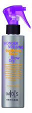 Mades Cosmetics Спрей для волос Wonder Volume Bodyfying Spray Blow Dry 200мл
