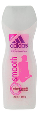 Adidas Молочко для душа Smooth Hydrating Shower Milk 250мл