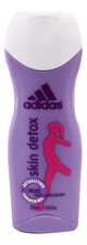 Adidas Гель для душа Skin Detox Detoxifying Shower Gel 250мл