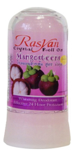 ISME Дезодорант-ролик Rasyan Crystal Roll-On Mangosteens 80г (мангостин)