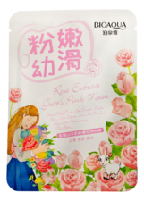 Bioaqua Маска для лица Rose Extract Coat`s Pink Mask 30г