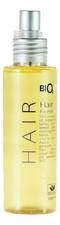 Bio2You Масло для блеска волос Hair Care Oil for Extra Shine 100мл