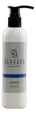 Barbaro Гель для бритья Morion Shaving Gel