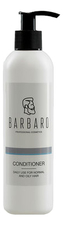 Barbaro Кондиционер для волос Conditioner Daily Use For Normal And Oily Hair
